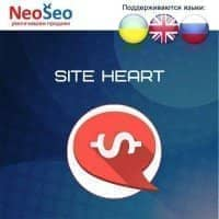 Siteheart: smart chat