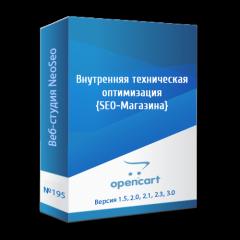Internal Technical Optimization {SEO-shop}