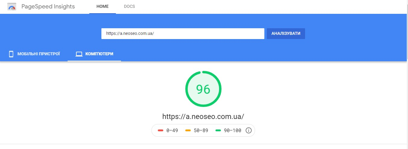 тест PageSpeed Insights