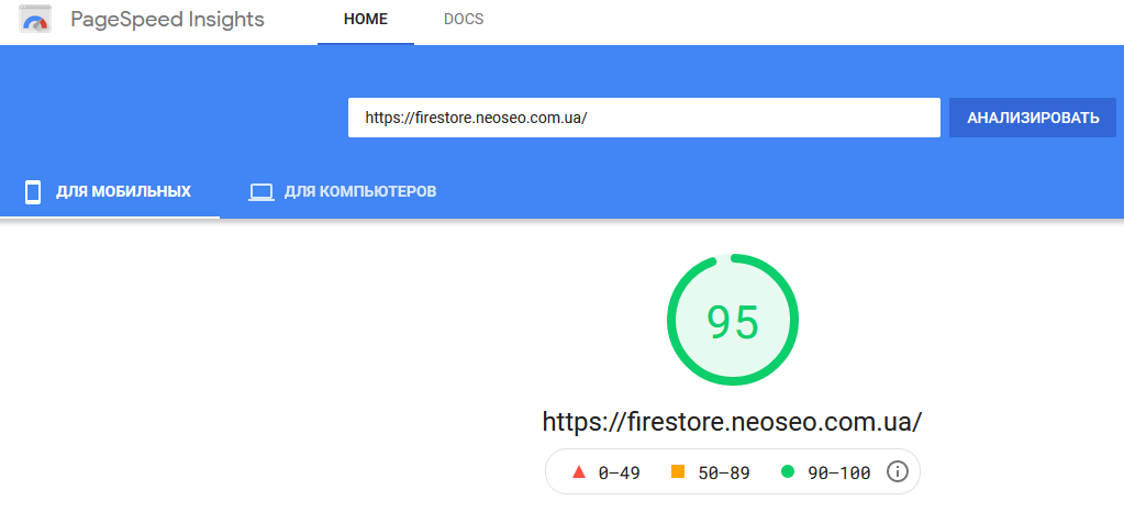 Разработка быстрого Интернет-магазина