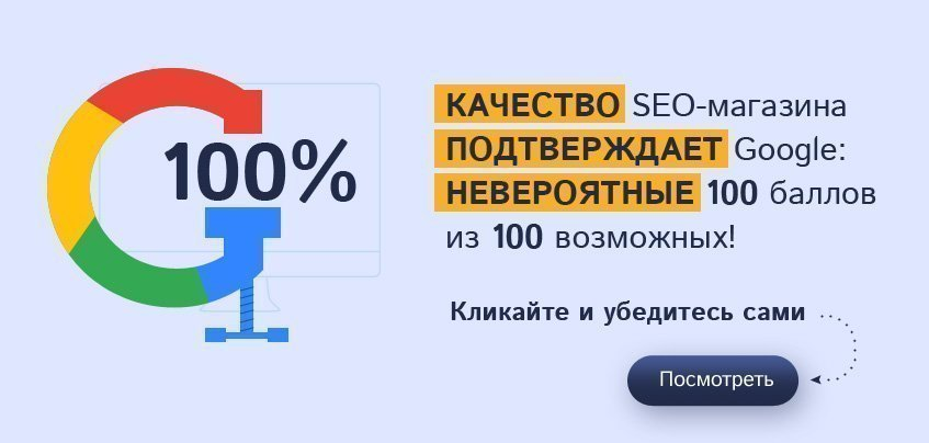 100% from Google